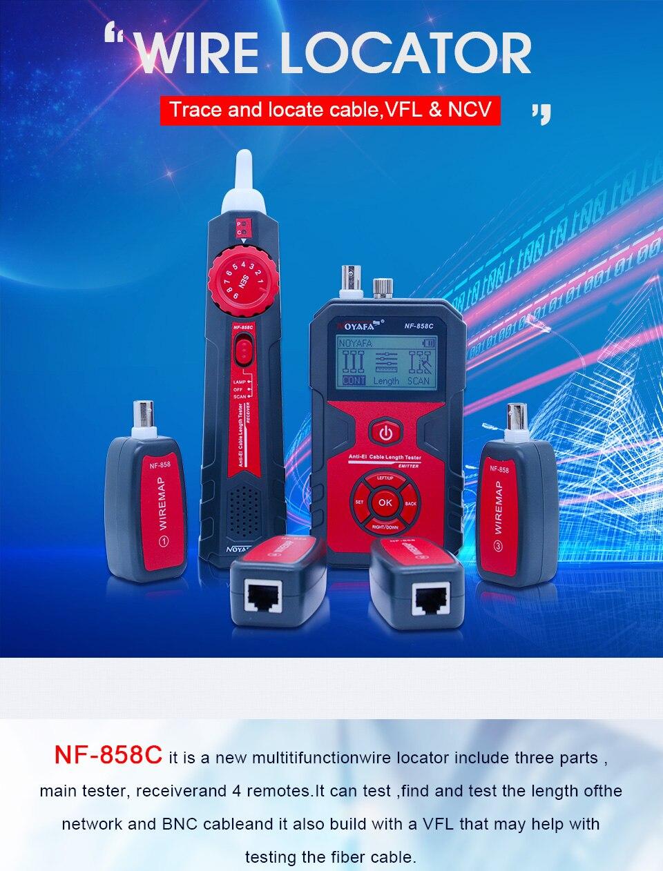 NF-858C_01