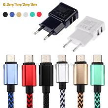 0.2M/20cm/short 1M/2M/3M/Long Micro USB Phone Charger Charging Cable Cabel For PPTV King 7 Sony Xperia Xa LG V10 Meizu M3s/Mini(China)