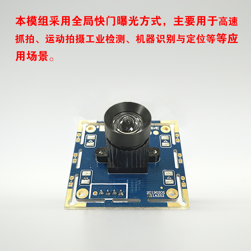 Image 2 - USB Global Exposure Global Shutter Color Camera Module High Speed Capture Industrial Recognition Scanning-in Air Conditioner Parts from Home Appliances