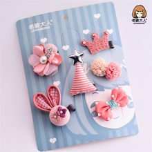 6pcs/lot Hot cloth art crown rabbit flower bowknot hairpin set clip hair adorn article combination hair accessories(China)