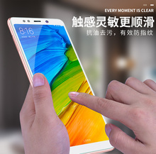 """Bonaier Nuovo Arrivo Triple Forti Anti Glare Trasparente Temperato Film di Vetro per Xiaomi Redmi 5 Più Redmi 5 + 5.99 """"Protezione dello schermo"""
