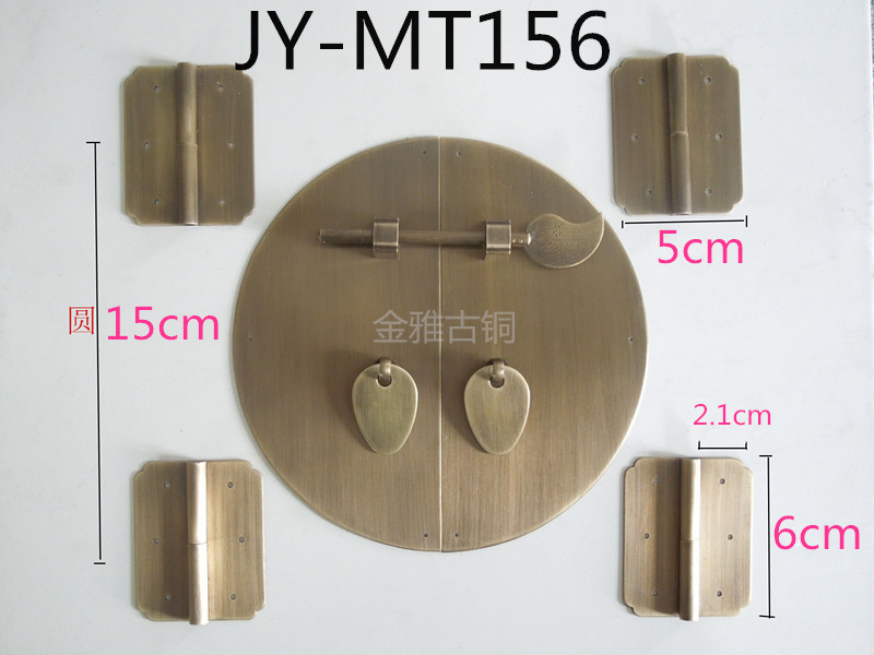 Chinese antique furniture, copper fittings / copper plain Kits / copper fittings / copper hinge handle plain wholesale antique copper plug pin fittings chinese furniture