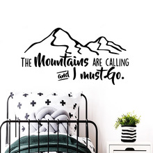 Lovely Mountain Pvc Wall Decals Home Decor For Baby Kids Rooms Art Decal