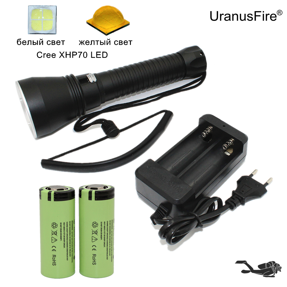 XHP70 Cree LED Diving flashlight Underwater scuba flashlight waterproof torch lanterna dive light + 26650 Battery + Charger waterproof diving flashlight scuba light dive torch 5x cree xm l2 led underwater flashlight lanterna 26650 battery charger