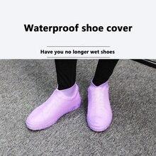 29 см силиконовый водонепроницаемый чехол для обуви многоразовые непромокаемые сапоги Нескользящая моющаяся одежда унисекс устойчивая к вторичной переработке