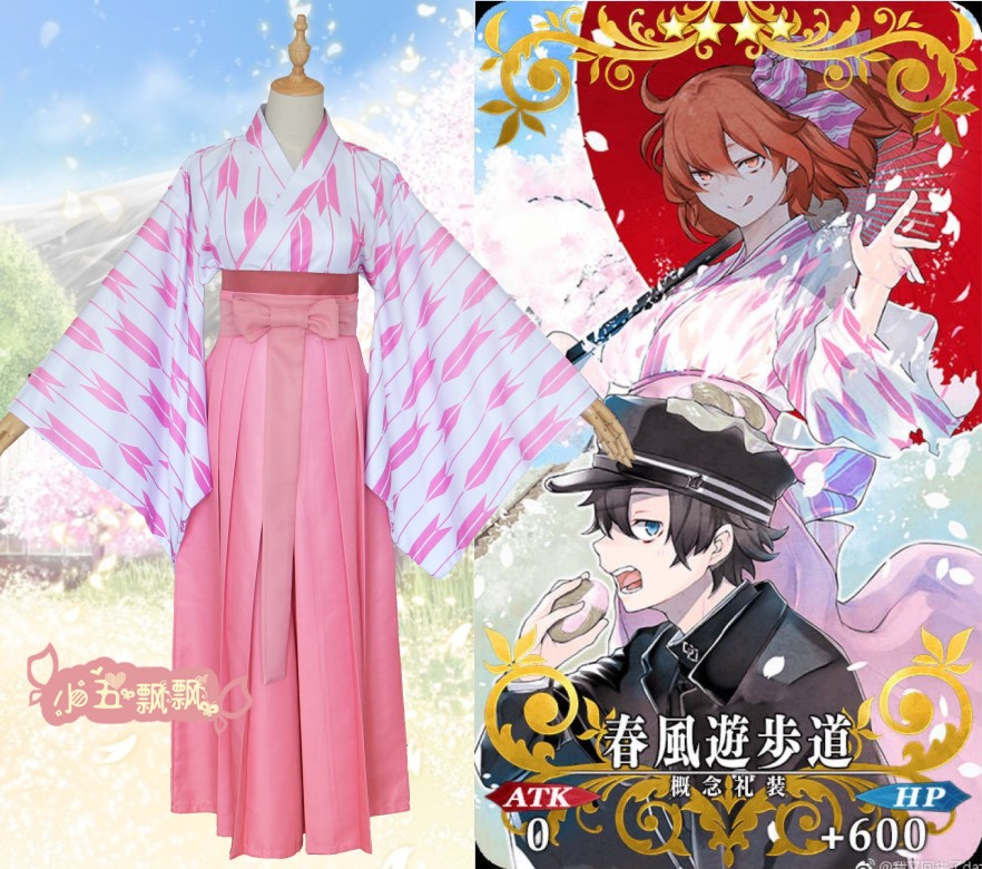[STOCK]Anime Fate Grand Order FGO figure Gudako Chaldea Graduation Kimono Dress Halloween cosplay costume for women new 2017