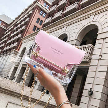 Luruxy Women Small Square Shoulder Bag Clear Transparent PU Brand Design Female Composite Messenger Bags Trend Chain Girls Totes - SALE ITEM - Category 🛒 Luggage & Bags