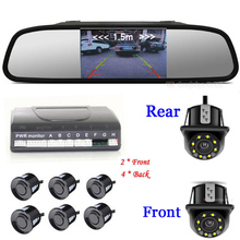 2018 Dual Core Car Video Parking Sensor Reversing Radar Video all-in-one Connect  5'' Car Mirrir Monitor & Rearview/Front Camera