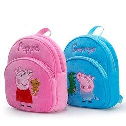 Nueva llegada genuina PEPPA cerdo peppa George morral De La felpa suave de alta calidad de peluche de dibujos animados bolsa de muñeca para los niños de juguete