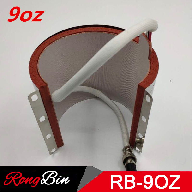 Sublimation Machine Silicone Mug Heating Pad Mat Mug Heat Press Parts For Mugs Printing Press 9OZ Cups 110V/220V