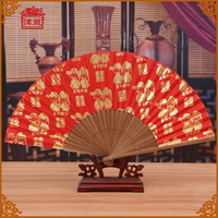Hot Selling Hand Held Fan Ladies Bamboo Folding Fan A Celebration Of Double Happiness HQNS 01