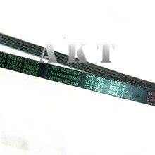 Ремень Привода Поликлиновой подходит для: TOYOTA COROLLA 1983-1989 Часть №: 99364-00900 4PK900