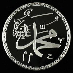 Image 5 - Sliver Coin Cópia Caligrafia Islâmica Profeta Muhammad Islam Religiosa Moedas Comemorativas de Metal Artesanato Dia 40MM