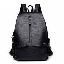 Кожаный рюкзак дамы элегантный дизайн Рюкзаки девочек-подростков школьная сумка рюкзак высокое качество свободного покроя Mochila для женщин