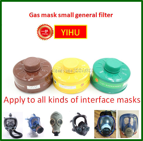 YIHU respirator gas mask filter Small light high quality gas mask filter Chlorine gas Ammonia pesticides chemical filter yihu gas mask blue two pot efficient respirator gas mask paint spray pesticides industrial safety protective mask