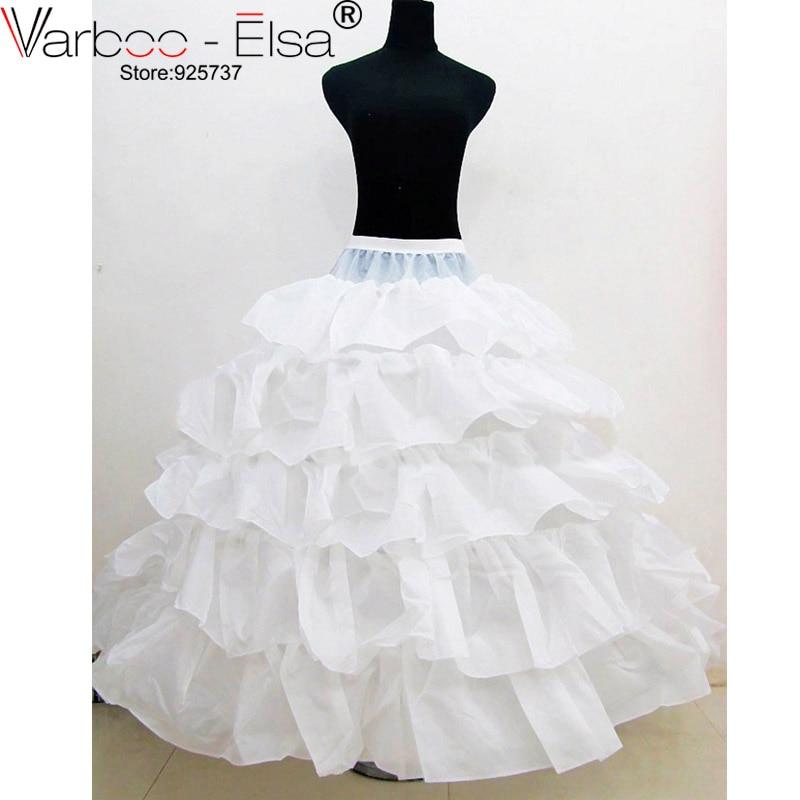 Jupon robe mariee pas cher
