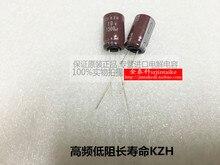 30 ШТ. Япония 10V1500UF 10X16 КЖ высокочастотные долговечные NIPPON конденсатор браун 105 градусов бесплатно доставка