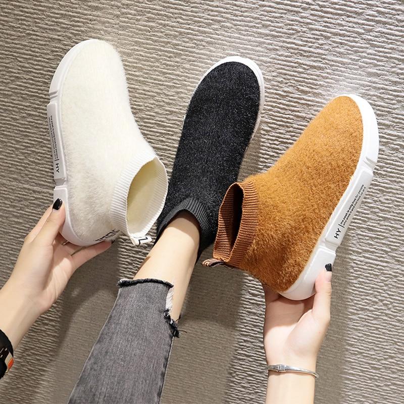 77725e84 Comprar Botas De Calcetín Para Mujer 2018 Nuevos Zapatos Deportivos ...