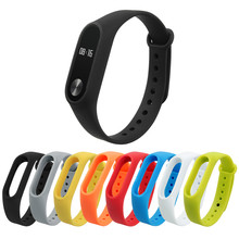 Soft Silicone Replacement Smart Watch Case correas para reloj For Xiaomi Miband Mi band 2 Case Smart Bracelet Cover(China)