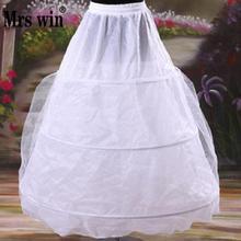 Новое поступление большие 3 кольца белая Нижняя юбка с марлей для свадебного платья с хвостом можно регулировать