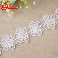 15 Yards 6cm Width Organza White Floral Embroidery Lace Trim Ribbons Beaded Wedding Gowns Accessories