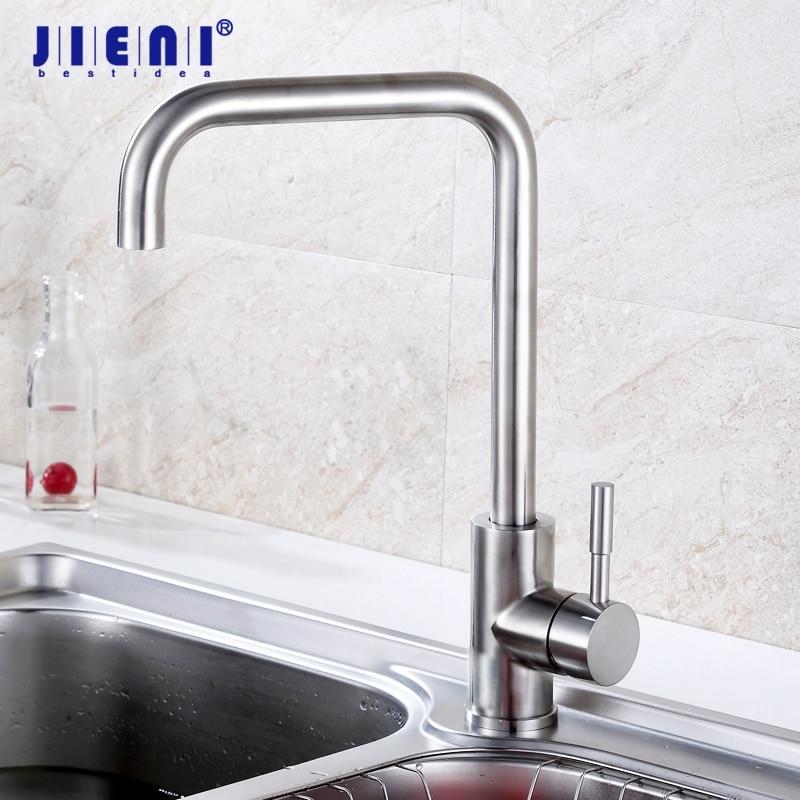 Swivel 360 Brushed Nickel Kitchen Basin Faucet Deck Mounted Kitchen Sink Bar Rotated Faucet Basin Mixer Tap kingsilk seda 2 спал 2 сп болотно розовый