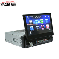 Car Radio Stereo Universal 7 Inch Slip Down Touch Screen 1DIN Car Stereo FM AM With
