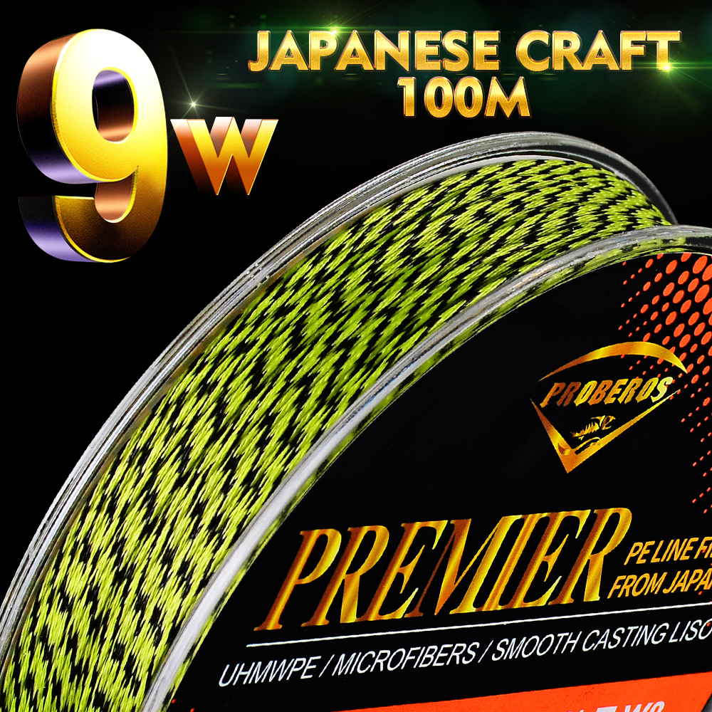 9 Strands Multifilament Fishing Line Super Strong 9 Weaves 100M PE Braided Wire Multicolour Camo Color Braids Line for Saltwater