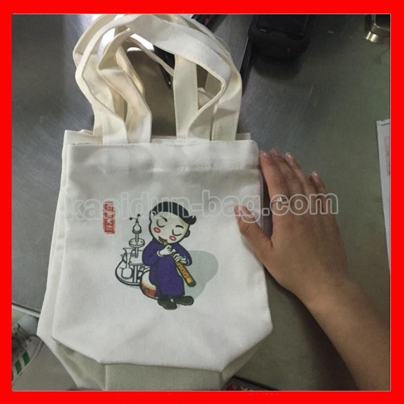 logo bag2