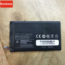 Runboss Li3822T43P3h844941 For ZTE nubia Z5 NX501 Z5S NX503A Z5 mini Mobile Phone Battery