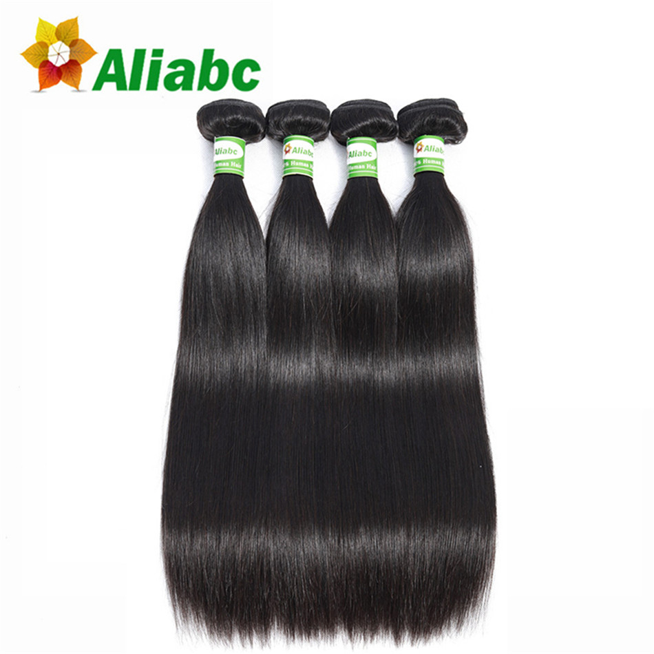 Aliabc Brazilian Straight Hair Weave 4 Bundles 100 Human Hair Extentions Non remy Natural Color 8