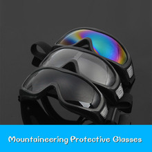 Tactical protective glasses Motorcycle goggles proof Mountaineering goggles Fashionable ski goggles Insect-resistant sand