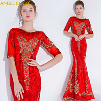 Luxury Evening Dresses 2019 Mermaid Long Sleeves Shiny Sequins Embroidery Red Women Formal Party Gown Prom Dress Robe De Soiree