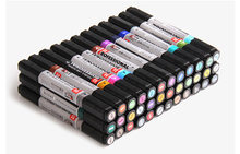 12 P Colors self-selection set Marker Pen commonly used Sketch marker copic markers(China)