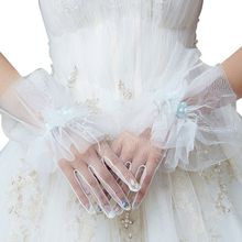 Women Bridal Wedding Sheer Mesh Short Gloves Faux Pearl Beaded Lace Flower Bow Ruffled Full Finger Wrist Mittens Party Costume