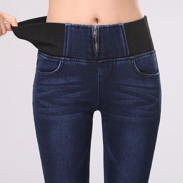 28a254571 Pantalones vaqueros ajustados de dos colores para mujer 2015 vaqueros  elásticos de talle alto para mujer