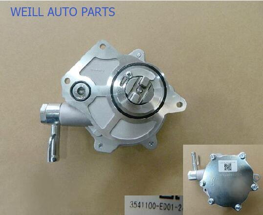 WEILL 3541100-ED01-2 ปั๊มสูญญากาศสำหรับ GREAT WALL 4D20 เครื่องยนต์