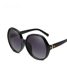 Will Frame Sunglasses Men And Women General Purpose Trend Sun Glasses Decoration Maam