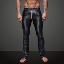 Sexy Men Faux Leather Open Crotch Erotic Latex Pants PVC Nightclub zipper Pole Dance Trousers Gothic Punk Fetish Club Wear