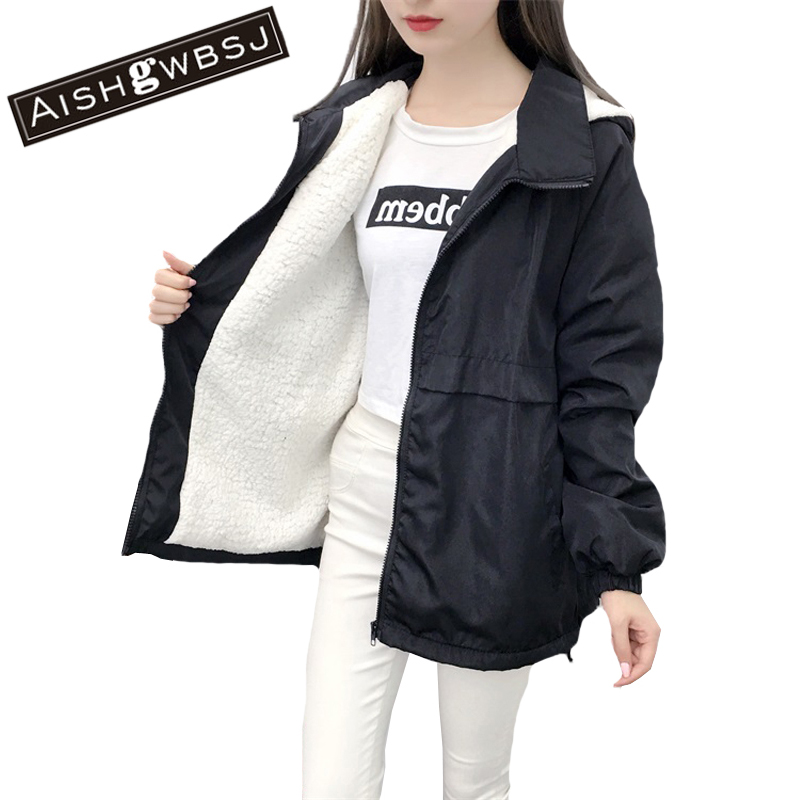 AISHGWBSJ Parkas Mujeres Invierno Chaquetas Abrigo Nuevo Estilo Coreano Flojo BF