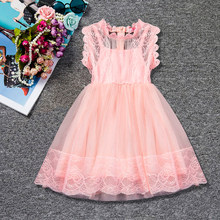 38a1f61cab57f Compare Prices on Party Wear Dress for 4 Year Girl- Online Shopping ...