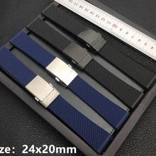 Мягкий качественный черный темно-синяя силиконовая резина Ремешок для часов 24 мм ремешок для часов браслет для navitimer/мститель для Breitling ремешок