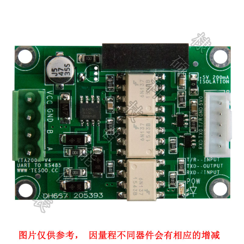 TTL to RS485 RS-485 isolated communication converter Photoelectric isolation module