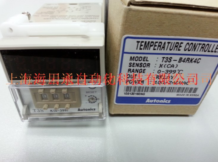 New original authentic T3S-B4RK4C Autonics thermostat temperature controller new original series temperature controller dtc2001v1 dtc thermostat