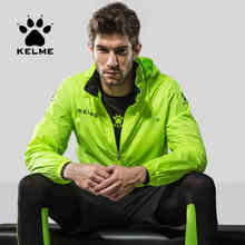 Chaqueta con capucha oculta para hombre KELME, chaqueta de entrenamiento para deportes de fútbol de otoño a prueba de viento e impermeable, chándal para exteriores K15S604