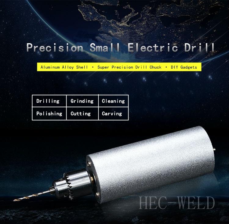 Miniature small electric drill Mini DC hand drill Drilling and polishing Polishing cutting machine tool Small electric mill
