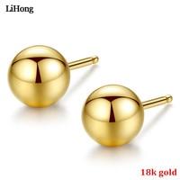 Real 18K Gold Stud Earrings Ball Woman Earrings Fine Jewelry