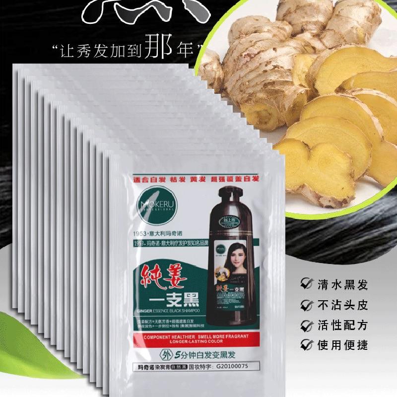 Mokeru 2pc/Lot Natural Ginger 5 Minutes Fast Hair Dye Black Hair Shampoo For Cover White Gray Hair