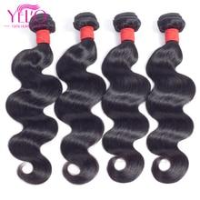פרואני גוף גל לארוג 4 חבילות חבילות 8-30inch אדם חבילות שיער 4pcs / lot YELO Non Remy שיער טבעי צבע