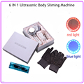 Ultrasonic Infrared EMS Body Shaper Health Fitness Fat Burn Cellulite Reduce For Belly/Arm/Hip/Legs